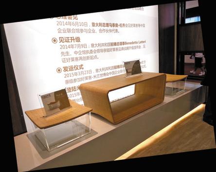 好莱客推出的新品为吴作光等名师设计
