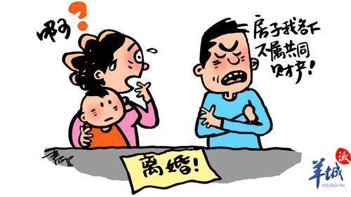 婚前男方付款买的房款,婚后才出证,离婚时女方能否分一半?